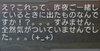 Haruru_694