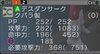 Haruru_784