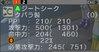 Haruru_797