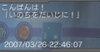 Haruru_812