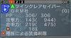 Haruru_826