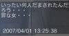 Haruru_837