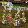 Haruru_840