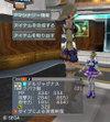 Haruru_860