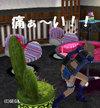 Haruru_950