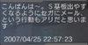 Haruru_970