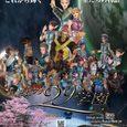 花の29学園イメージポスター
