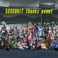 50,000HIT感謝クイズイベント