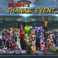 20万ヒット感謝イベント