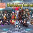 50万ヒット記念感謝クイズイベント