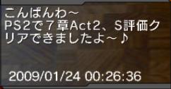 Haruru_3688