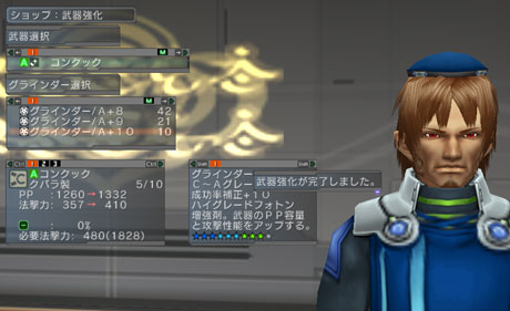 Haruru_4607