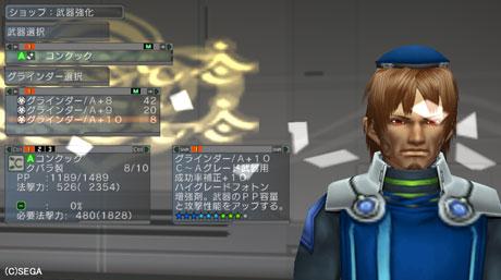Haruru_4609