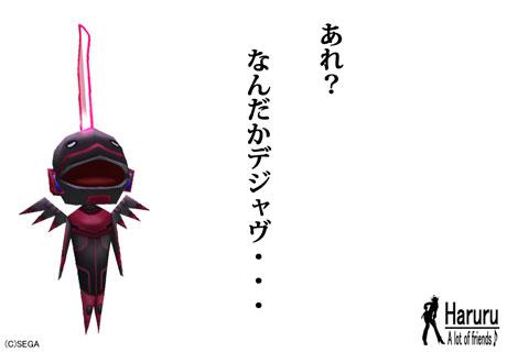 Haruru_4614