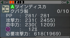 Haruru_4604