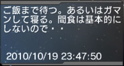 Haruru_5832
