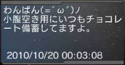 Haruru_5833