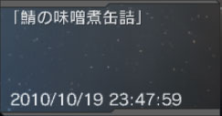 Haruru_5836