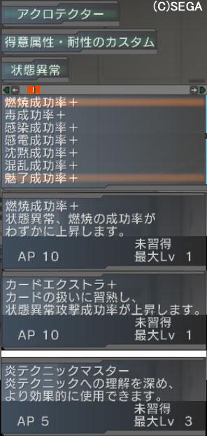 Haruru_6750_2
